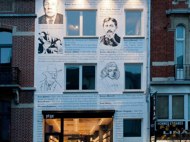17/01 : Rencontre avec Claude Rouyer et Emmanuelle Pagano chez Ptyx, à Bruxelles